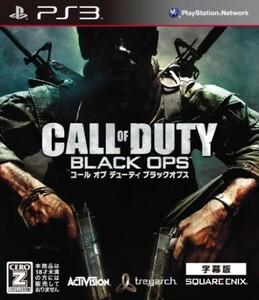 研磨 追跡有 コール オブ デューティ ブラックオプス (字幕版) PS3(プレイステーション3)