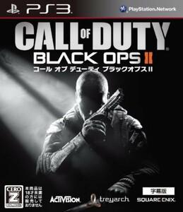研磨 追跡有 コール オブ デューティ ブラックオプス2 【字幕版】 PS3(プレイステーション3)