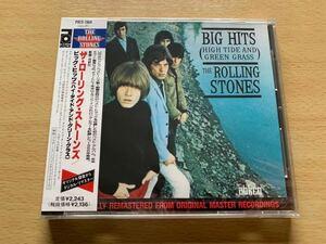 新品未開封 国内盤CD ザ ローリングストーンズ THE Rolling Stones Big Hits High Tide And Green Grass 送料無料