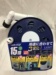 大幅値下げ!期間限定価格!売切新品未使用タカギホース15mホース内径7.5mm!早い者勝ち!