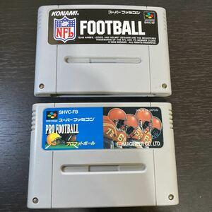 プロフットボール NFLフットボール 2本セット