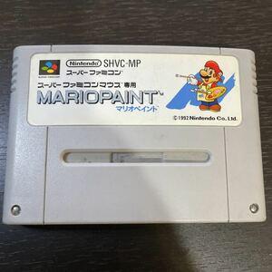マリオペイント スーパーファミコンソフト