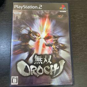 無双OROCHI プレイステーション2