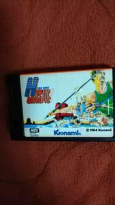 「ハイパーオリンピック1」MSX ROMのみ コナミ