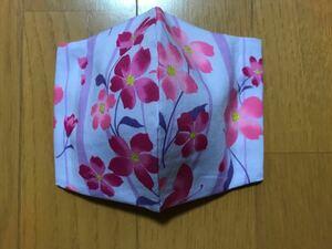 立体インナー ハンドメイド 花柄