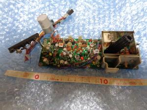スタンダード業務用無線電話機 分解部品 ジャンク レターパックプラス520円で発送