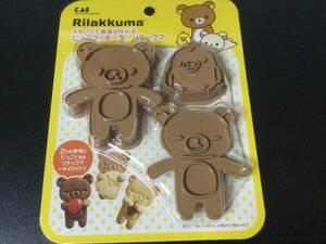 ★新品★貝印 KAI クッキー型 リラックマ スタンプ  クッキー型  日本製 ★スタンプで表情を作れるだっこクッキー型