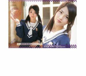 乃木坂46 公式グッズ トレカ 1枚 若月佑美 レギュラーカード 乃木坂46 トレーディングコレクション 生写真× 2