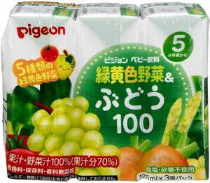 送料無料【即日発送】ピジョン 緑黄色野菜&ぶどう100 (125ml×3コパック)×4個 ♪
