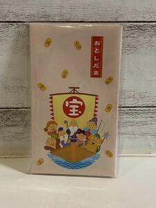 ニュー和風ポチ袋 お年玉袋 5枚入り 宝船 七福神