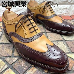 宮城興業 和創良靴 ビジネスシューズ 革靴 靴 レザー 本革 ブラウン 茶 メンズ 即決 25cm相当