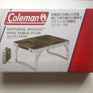 コールマン ナチュラルモザイク ミニテーブルプラス オリーブサンド Coleman