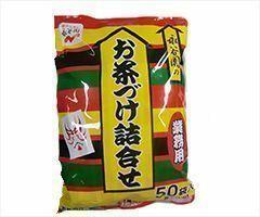 永谷園 お茶漬け 業務用50袋 非常食 送料520円