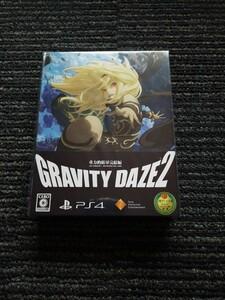 PS4 グラビティデイズ2 初回限定版