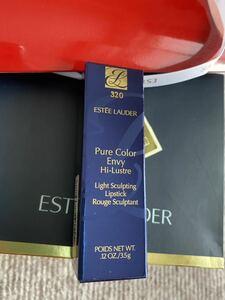 新品未使用 エスティローダー リップスティック ピュアカラー ENVY Hi-Lustre 320 ESTEE LAUDER 誕生日プレゼント クリスマス ギフト