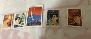 送料無料 中国切手 1984 J105 中華人民共和国成立35年 全5種完