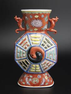 民国 粉彩八卦紋瓶 大清乾隆年制款 共箱 中国 古美術