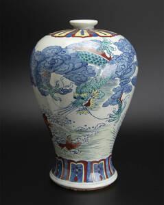 清 五彩龍紋梅瓶 大清乾隆年制款 共箱 中国 古美術
