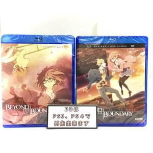 【送料無料】 新品 境界の彼方セット Blu-ray 北米版ブルーレイ