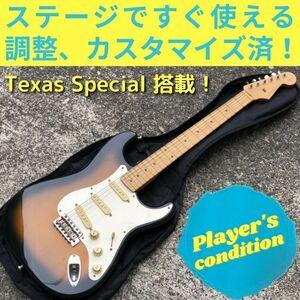 ストラト 中古 ギター フェンダー ジャパン ストラトキャスター Texas Special テキサススペシャル ピックアップ 2本目 おすすめ