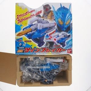 【訳あり】双撃装填 DXツインブレイカー 「仮面ライダービルド」 変身グッズ 75212974