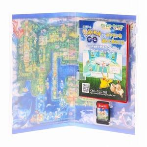 【訳あり】[switch]ポケットモンスター レッツゴーイーブイ モンスターボールPlus(限定版) [ソフト] 75200052