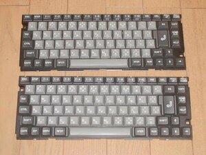 ◆◆ PC-9801NS/T 用 キーボード 2個セット (送料込)