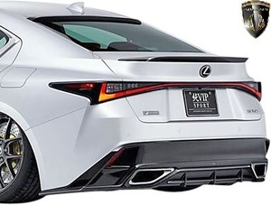 【M's】レクサス 30IS 後期 IS300 Fスポーツ (2020.11-) AIMGAIN SPORT リア ディフューザー (タイプL) カーボン エイムゲイン エアロ