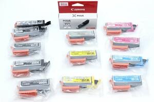 【13点 期限切れ】 キャノン カラークリエーション インクカートリッジ 互換 純正 混合 BCI-351XL BCI-350XL