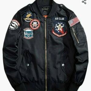 フライトジャケット MA-1 男女兼用