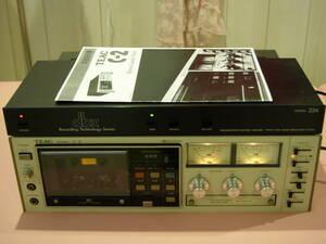 TEAC C-2 カセットデッキ DBX-224 ノイズリダクション 要修理品 通電のみ 動作未確認