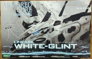 ホワイトグリント アーマードコア ラインアーク ホワイト・グリント ヴァリアブルインフィニティNX04 1/72コトブキヤ 未使用未組立