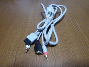 D99【即日配送 送料無料 動作確認済】Wii D端子ケーブル NINTENDO RVL-012 純正