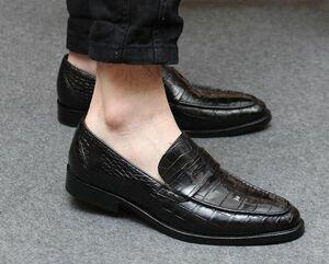 ☆ワニ革 メンズシューズ 紳士靴 スリッポン 皮靴 ビジネスシューズ 24~27cm レザー ローファー カジュアルシューズ 幅広 男性 プレゼント