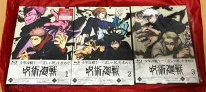 呪術廻戦 blu-ray 1巻 2巻 3巻 セット