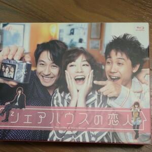 【再値下げしました】中島裕翔さん出演「シェアハウスの恋人」Blu-ray BOX