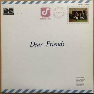 北村英治 EIJI KITAMURA / DEAR FRIENDS ディア・フレンズ 帯付き ICJ-80180 和ジャズ