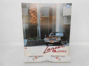 K1■三菱 LANCER GLエクストラ(ランサー) 旧車カタログ 1978年 ■並/メーカーステッカー有、経年劣化・ヤケあり