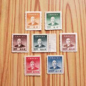 旧中国切手 中華民国郵政 ★7枚(未使用)
