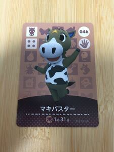 どうぶつの森 amiibo アミーボ カード マキバスター