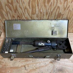 ロブテックス LOBSTER ロブスター 手動油圧圧着工具 AK-150 ダイス7個 油圧工具 中古品☆郵