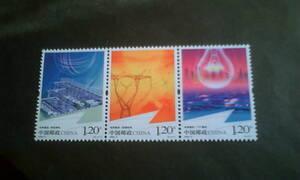 中国切手【電力網建設】=3種連刷