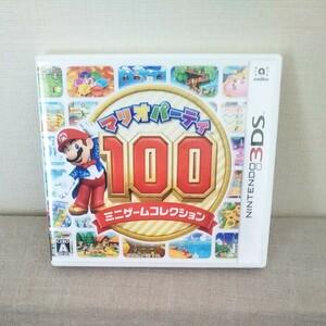 マリオパーティ100ミニゲームコレクション 3DS