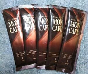 モンカフェ ドリップコーヒー 5個