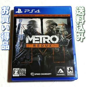 メトロリダックス【PS4】中古品★通常版★送料込み