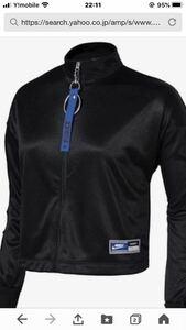 ジャケット ブルゾン ナイキ スポーツウェア ウィメンズジャケット / NIKE Mサイズ 送料無料