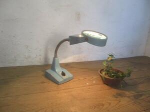 ユQ896◆即決◆ルーペ付◆グースネックのレトロな古い鉄の卓上ライト◆工業系照明電気インダストリアルビンテージS町