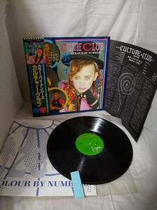 w4347【レコード Culture Club / Colour By Numbers VIL-6072】帯付き