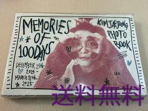 新品&送料無料★ジェジュン★KIM JAEJOONG / MEMORIES OF 100DAYS(フォトブック+DVD)公式限定版グッズ J-JUN JYJ(ジュンス&ユチョン)