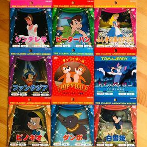 新品未使用 ☆ ディズニー DVD 映画 セット トム チップ